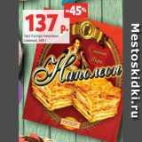 Торт Русторг Наполеон слоеный, 600 г, Вес: 600 г