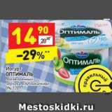 Магазин:Дикси,Скидка:Йогурт ОПТИМАЛЬ обезжиренный черника, клубника-киви  0%, 120 г