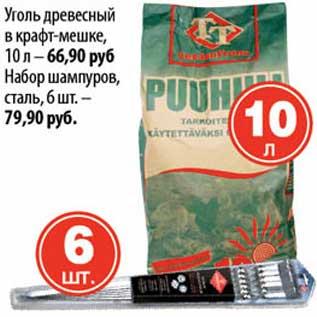 http://mestoskidki.ru/skidki/26-04-2011/12958.jpg