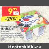 Магазин:Дикси,Скидка:Йогуртный продукт  AlpenLand