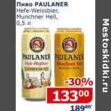 Пиво Paulaner Hefe-Weissbier, Munchner Hell