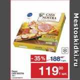 Скидка: Пицца CASA NOSTRA