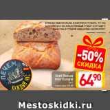 Хлеб Полька Inter Europot, Вес: 340 г