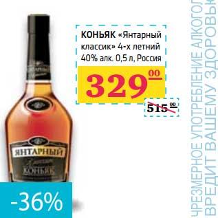 Питерский Коньяк Купить В Украине