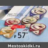 Магазин:Я любимый,Скидка:Пудинг Panna Cota 9,5%