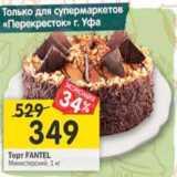 Торт Fantel