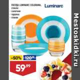 Скидка: ПОСУДА LUMINARC COLORAMA, стекло:  салатник/ тарелка/ стакан
