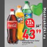 Окей супермаркет Акции - Напиток Coca-Cola/ Fanta/Sprite