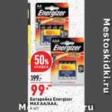 Батарейка Energizer MAX AA/AAA, Количество: 1 шт