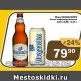 Скидка: Пиво Hoegaarden 4,9%