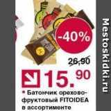 Магазин:Оливье,Скидка:Батончик орехово- фруктовый FITOIDEA