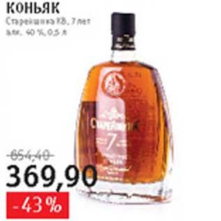 Где Купить Коньяк Дешево Азербайджанский