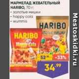 Магазин:Лента,Скидка:МАРМЕЛАД Haribo