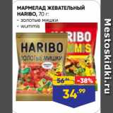 Магазин:Лента супермаркет,Скидка:МАРМЕЛАД ЖЕВАТЕЛЬНЫЙ HARIBO,  золотые мишки/ wummis
