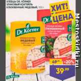 Лента Акции - Хлебцы Dr.Korner