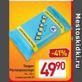 Творог Ростагроэкспорт 9%, Вес: 180 г