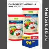 Лента супермаркет Акции - Сыр BONFESTO MOZZARELLA