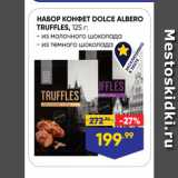 Лента супермаркет Акции - НАБОР КОНФЕТ DOLCE ALBERO TRUFFLES, 125 г