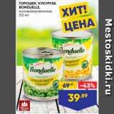 Лента супермаркет Акции - ГОРОШЕК КУКУРУЗА BONDUELLE