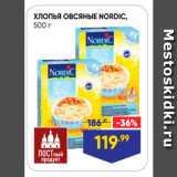 Лента супермаркет Акции - Хлопья ОВСЯНЫЕ NORDIC, 500 г
