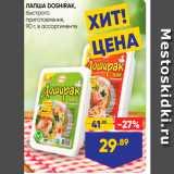 Лента супермаркет Акции - Лапша Доширак