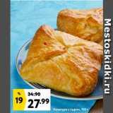 Хачапури с сыром, Вес: 100 г