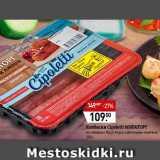 Мираторг Акции - Колбаски Cipoletti