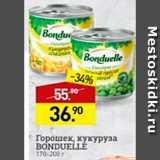 Скидка: Горошек/кукуруза Bonduelle