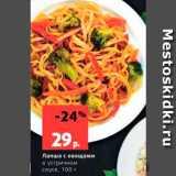 Магазин:Виктория,Скидка:Лапша с овощами