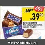 Перекрёсток Акции - Батончики MARS Minis Milky Way