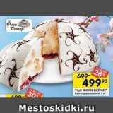 Перекрёсток Акции - Торт ФИЛИ-БЕЙКЕР