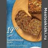 Магазин:Карусель,Скидка:Хлеб СВЕТЛИНСКИЙ.