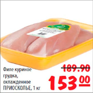 kuritsi-vo-vlagalishe-v-supermarkete