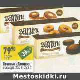 печенье Банини