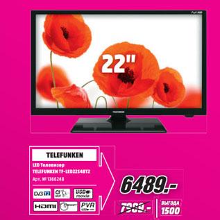 Акция - LED Телевизор TELEFUNKEN TF-LED22S48T2