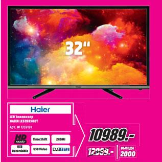 Акция - LED Телевизор  HAIER LE32B8500T