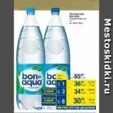 Скидка: Питьевая вода BON AQUA газированная/без газа