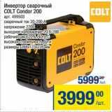 Магазин:Метро,Скидка:Инвертор сварочный COLT Condor 200