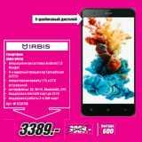 Смартфон IRBIS SP510, Количество: 1 шт
