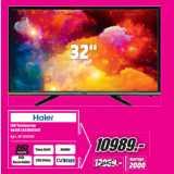 LED Телевизор HAIER LE32B8500T, Количество: 1 шт