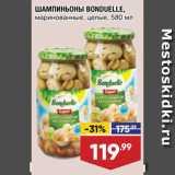 Магазин:Лента супермаркет,Скидка:Шапминьоны Bonduelle