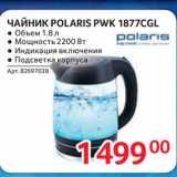 Selgros Акции - ЧАЙНИК POLARIS PWK 1877CGL