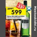 Виски William Lawsons 40%