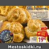 Магазин:Билла,Скидка:Улитка греческая с сыром 85 г