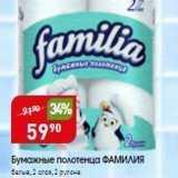 Авоська Акции - Бумажные полотенца ФАМИЛИЯ
