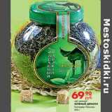 Магнит универсам Акции - чай зеленый ЗЕЛЕНЫЙ ДРАКОН
