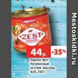 Магазин:Виктория,Скидка:Паштет Зест Печеночный со слив. маслом, ж/б, 250 г