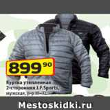 Скидка: Куртка утепленная 2-сторонняя J.F.Sports, мужская, р-р M–ХL