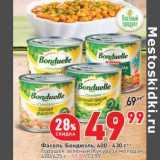 Окей супермаркет Акции - Фасоль Бондюэль 400-430 г - 49,99 руб / Горошек зеленый / Кукуруза молодая 400/425 г - 59,99 руб