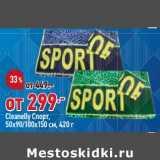 Скидка: Cleanelly Спорт 50 х 90 /100 х 150 см